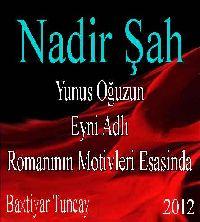 Nadir Şah Bəxtiyar Tuncay