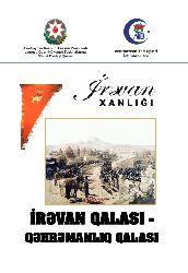 Irevan Xanlığı-Irevan Qalası-Qehremanlıq Qalası-Güntekin Necefi-2016-48s