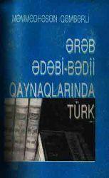 Ereb Edebi Bedii Qaynaqlarında Türk