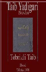 Taib Yadigari