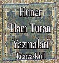 Huner Ham Turan Yazmalari-Azhar Mahammadi-Tatarca-Kiril