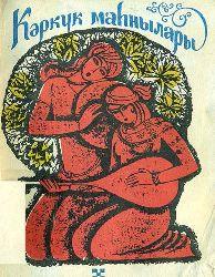 Kərkük Mahnıları- Baki-1973 - Kiril -46s