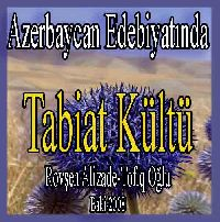 Azerbaycan Folkloruda Təbiət Kultları - Rövşən Əlizadə