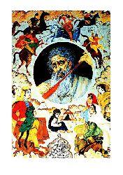 Kitabi Dede Qorqud-Ferhad Zeynalov-Samet Alizade-Baki-153s