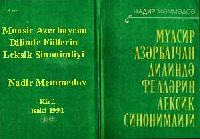 Muasir Azerbaycan Dilinde Fiillerin Leksik Sinonimliyi