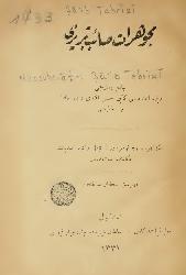 Mucevherati Saibi Tebrizi-Çev-Hasan Efendizade Hafiz-M.Xavisi-Ebced-1331H-72s