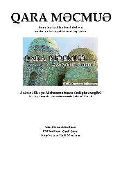 Qara Məcmuə -Şeyx Səfiyyətdin erdebili -Sediq-Düzgün - Latin - 2001 - 87s