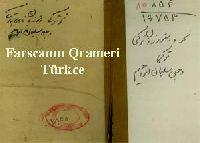 Farscanın Qrameri-Türkce