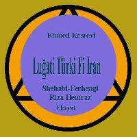 Luğati Türki Fi Iran