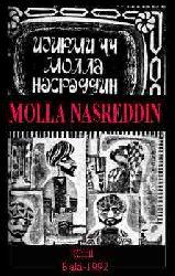 Molla Nasretdin