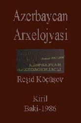 Azerbaycan Arxelojyasi