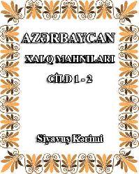 Azərbaycan Xalq Mahnıları 1 – 2 Siyavuş Kərimi