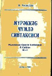 Mürəkkəb Cümlə Sintaksisi - F.Celilov Baki-1983 – Kiril - 116s