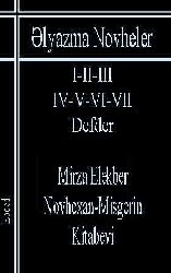 Elyazma -Mirza Elekber Novhexan-Misgerin Kitabevinden