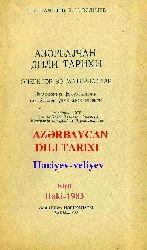 Azerbaycan Dili Tarixi