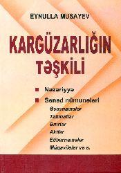 Kargüzarlığın Təşkili Eynulla Musayev