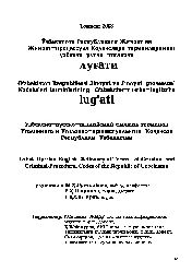 Cinayet Terminler Sözlügü-Uzbek-Kiril-2003-204s