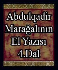 Abdülqadir Marağalının El Yazısı