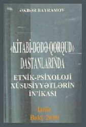 Kitabi dede qurqud dastanlarında etnik psikoloji xususiyyetlerin inikasi