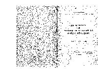 Ibn Miskeveyh Ve Yunanda Ve Islamda Axlaq Görüşleri-Cavit Sunar-1989-227s