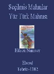 Seçilmis Mahnılar-Yüz Türk Mahnısı