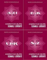 Azerbaycan Türkcesinin Izahlı Luğeti-1-2-3-4-Baki-2006-2924s