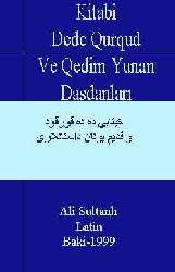Kitabi Dede Qurqud Ve Qedim Yunan Destanları