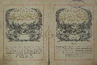 Qafqaz Azerbaycan Şairlerinden Şiirler-140s