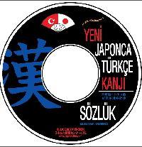 Japonca-Turkce Sözlük