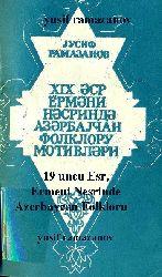 Ondokuzuncu -19-Esr, Ermeni Nesrinde Azerbaycan Folkloru - Yusif -Yusuf - Ramazanov - Baki - 1985 kiril -112