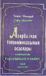 Azerbaycan Toponimikasi Esaslari