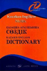 Qazaqca Ingilizce Sözlük -Qazaq-English Dictionary