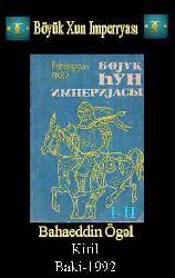 Boyuk Xun Imperyasi I-II