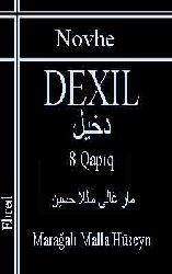Dexil Marağalı Malla Hüseyn-Novhe