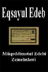 Eqsayul Edeb