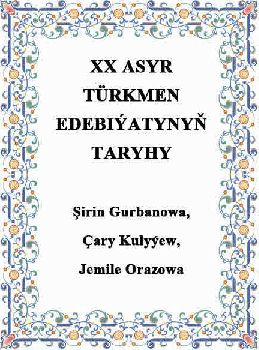 XX Asır Türkmen Edebiyatının Tarixi-Şirin qurbanova-Çarı quliyev-cemile Orazova