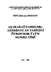 0515 Qarabağnameler Azerbaycan Tarixini Oyrenish Yunis Rzaоghlu Husеynоv 184s