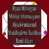 Riyazi Mifolojya - Ramil Əliyev