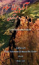 Azerbaycana Salam