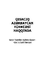 AZERBAYCAN TÜRKCESI QILAVUZU -  Qısacıq Azerbaycan Türkcesi Haqqında - Küyülü Seid Neccari