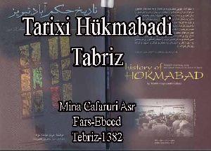 749-Tarixi Hükmabadi Tabriz -Mina Cafaruri Asr-Fars-Ebced-Tebriz-1382
