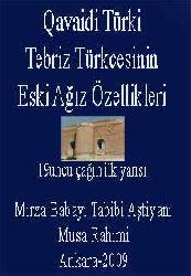 Qavaidi Türki-Tebriz Türkcesinin En Eski Ağız Özellikleri-19uncu çağın ilkin yarısı