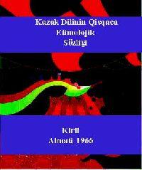 Qazaq Dilinin Qisqaca Etimolojik Sözliği