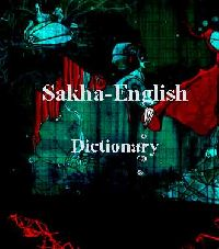 Sakha (sakha) -English Dictionary