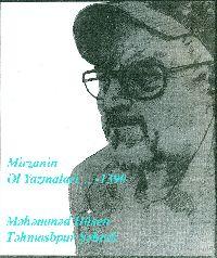 Mirzanin El Yazmalar