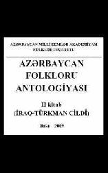 İraq Türkmen Folkloru