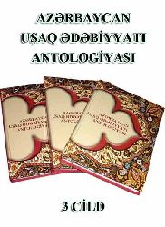 Azerbaycan Uşaq edebiyatı Antolojyası - Qara Namazov