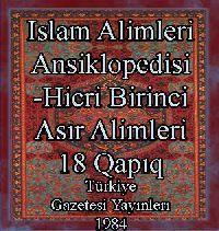 Islam Alimleri Ansiklopedisi - İHLAS GAZETECİLİK HOLDİNG A.Ş - 18 Cilt