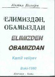ELIMIZDEN OBAMIZDAN-ائلیمیزدن اوبامیزد ا ن-Kamil veliyev-Baki-1980