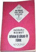 Kaşgarlı Mahmıd - Divani luğatit türk-Savlar-Qoşuqların açıqlaması  Ali Çiçekli 1970